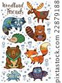 animal, owl, bear 22879188