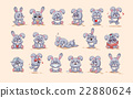 isolated Emoji character cartoon Gray leveret 22880624