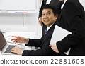 舉行會議的商人 22881608