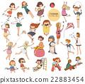 Big set of kids illustrations in summer activities 22883454