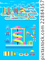 illustration set elements water park 22884357