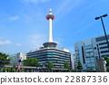 교토 타워 22887336