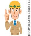 建設 建造 信息 22888341