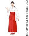 miko, priestess, shrine maiden 22889002
