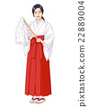 miko, priestess, shrine maiden 22889004