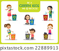 kids segregating trash recycling illustration 22889913