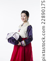 Korean Traditional Dress 22890175