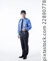 Career in Midlife 22890778
