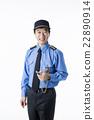 Career in Midlife 22890914