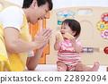 幼兒 嬰兒 寶寶 22892094