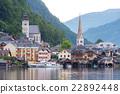 Hallstat Village Austria 22892448