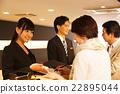 บริการลูกค้า,คู่สามีภรรยา,ฝ่ายต้อนรับ 22895044