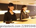 การบริการลูกค้าของโรงแรม 22895046