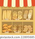 bakery cafe shop 22895685