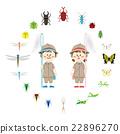 昆蟲採集 捕捉昆蟲 小朋友 22896270
