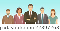 Business people group flat vector illustration 22897268
