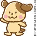 動物 原料 素材 22898988