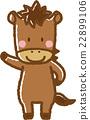 馬(棕色) 22899106