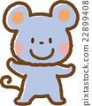 鼠标 老鼠 石板 22899408