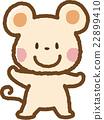 鼠标 老鼠 石板 22899410