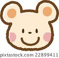 鼠标 老鼠 石板 22899411