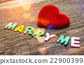 Marry me message written by colour paper 22900399