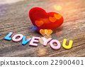 Love message written by colour paper 22900401