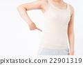 다이어트 22901319