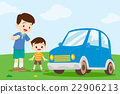 dad and son look at car 22906213