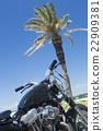 摩托車 自行車 腳踏車 22909381