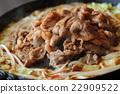 jingisukan, foods, food 22909522