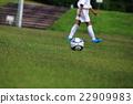 축구 22909983