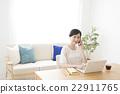 女性 電話 行動電話 22911765