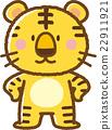 一隻老虎 22911921