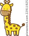 長頸鹿 動物 原料 22911925
