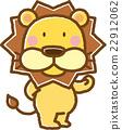 사자, 라이언, 동물 22912062