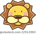 ライオン 22912063