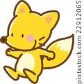 一隻狐狸 22912065