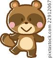 貉 貉屬 動物 22912067