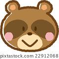 貉 貉屬 動物 22912068
