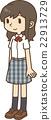 제복의 소녀 22913729