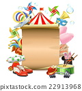 Vector Circus Concept with Poster 22913968