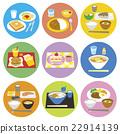 食物 食品 菜单 22914139