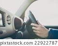 drife, drive, driving 22922787