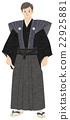 男式正裝裙褲 男人们 男子 22925881