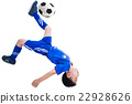Youth soccer player kicking the ball 22928626