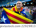 Football fan with flag of Catalonia 22929813