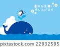 夏季賀卡 鯨魚 企鵝 22932595
