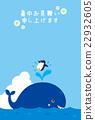 夏季賀卡 鯨魚 企鵝 22932605