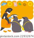 Adelie penguin nursery school 22932674